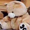 empanadas: (teddy bear ♦ squishable)