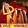 chuda: (smoke)