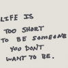 ca_te: (Small things of life: be yourself)