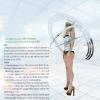 world_order: (Lady Gaga   The Orbit)