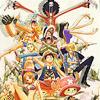 kirayu: Mugiwara Crew (OP//nakamaship)