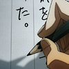 lotus_genie: <user name=duskfallicons> (pic#5925346)