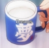 "butterflydreaming: The Japanese character for ""dreams"" written on a mug (Dreams)"