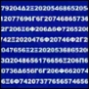 meme_of_interest: Mysterious machine code (white on blue background) (Mysterious text)