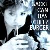auntbijou: Thank you, Karadin! (Gackt eats!!)