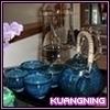 kuangning: (tea)