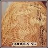 kuangning: (knitting)