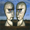 theoretical_cat: Two metal faces erected in a field, targets in their eyes, lights from a distant structure forming a communication. (Division Bell)