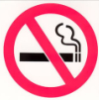 ktalk: (Smoking)