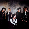 rinlin: (the GazettE)
