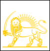 octal: (lion and sun)