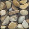 rheanna: pebbles (Default)