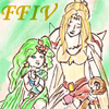 auronlu: Rosa showing Rydia a mage's staff. (ffiv)