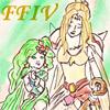 auronlu: Rosa showing Rydia a mage's staff. (ffiv)
