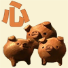 "piranha: 3 little terracotta friendship pigs and the kanji for ""heart"" (kokoro)"