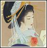 branchandroot: oiran reading a letter (Oborozuki)