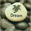 ext_87680: (Dream)
