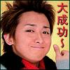 captainlavender: Ohno from Arashi approves! (daiseikou)