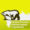 rusik78: (Yellow bear)