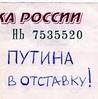 rusik78: (Puti_na v otstavku)