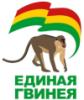 rusik78: (united Guinea)