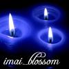 imai_blossom: (Me in blue)