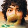 silgari: (Default)
