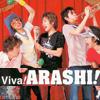 silgari: (Arashi)