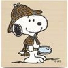 curuchamion: Snoopy dressed as Sherlock Holmes (Snoopy Holmes)