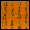 nikavia: (Japan-Letter from Oda Nobunaga to Date T)