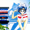 meredith: Miss Mizuno, reading in the bath. (Amipedia)