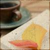 phoenix: (book)
