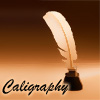 calime: A quill in an inkpot with text caligraphy (cali-graphy)