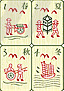 merhawk: (Mahjong)