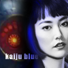"tinny: Pacific Rim - Mako Mori with Gipsy Danger in the background ""Kaiju Blue"" (pacificrim_mako kaiju blue)"