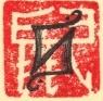 zanne: My logo,  (Default)