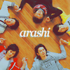 gimmick_game: (arashi → group → all in a name)