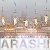 gimmick_game: (arashi → group → flying high)