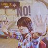 miss_jely: (amber noooooooo)