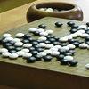 yhlee: go game (baduk, wei qi) (baduk 1 (photo: ISa [Flickr])