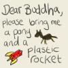 lillian13: (dear buddha)