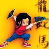 el_jamon: (Jackie Chan Adventures- the amazing t-gi)