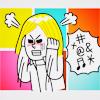 """stopongreen: <lj user=""""lovetogether""""> (JAMES ★ if we're being honest here)"""