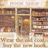 selenay: (bookshop)
