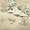 bruttimabuoni: Takahashi print of snowy mountain (Japanese print)