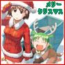 flamebyrd: (メリークリスマス)