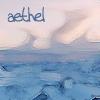 aethel: (iceland)