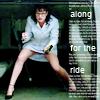jadedmusings: (NCIS - Abby Along For the Ride)