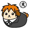 ravient: (Nico Nico Utattemita - Mameshiba!Kogeinu) (Default)