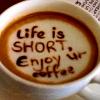 tehomet: (life is short, Enjoy your coffee)